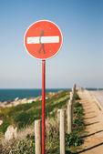 Zona di surf — Foto Stock