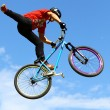 Mountainbike — Stock Photo