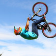 Mountainbike — Stock Photo #12460789