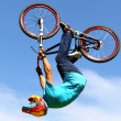 Mountainbike - Stockfoto