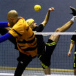 SepakTakraw — Stock Photo