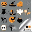 Halloween Icons — Stock Photo