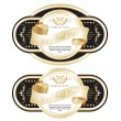 Set of ornate labels with Gold Tapes. - Stock Vector