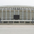 Stock Photo: Sports-concert complex Jubilee