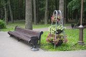 Park design — 图库照片