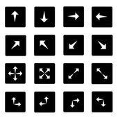 Arrows icons set — Stock Vector