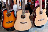 Ensemble de guitares — Photo