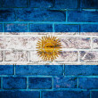 Royalty-Free Stock Photo: Collection of South America flag on old brick wall texture