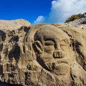 Sand Carving at Bromo vocalno, East Java, Indonesia — Stock Photo