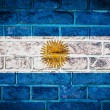 Collection of South Americflag on old brick wall texture — Stok Fotoğraf #36434503