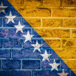 Photo: Collection of europeflag on old brick wall texture background