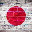 Foto de Stock  : Collection of Asiflag on old brick wall texture background