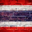 ストック写真: Collection of Asiflag on old brick wall texture background