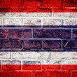 Стоковое фото: Collection of Asiflag on old brick wall texture background