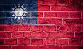 Collection of Asian flag on old brick wall texture background — Stock Photo