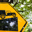 Stock Photo: Traffic sign of uphill slope