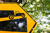 Traffic sign of the uphill slope — Stock Photo