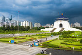 Chiang Kai Shek memorial hall, Taiwan — Stock Photo