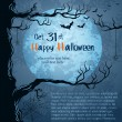 Grungy halloween background — Vector de stock #12726654