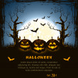 Blue grungy halloween background - 图库矢量图片