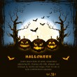 Blue grungy halloween background — Stock Vector