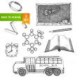 Set of sketch elements — Stock Vector