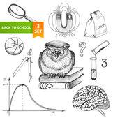 Set of sketch elements — Stock Vector