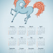 Horse on christmas calendar. — Stock Vector
