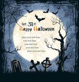 Tarjeta de miedo para halloween — Vector de stock