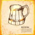 Beer mug — Stock Vector #43551745