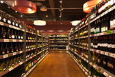 Wine department in the store — Stock Photo