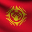 Stock Video: Kyrgyzstflag.