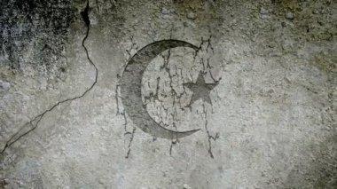 Islamic Symbol — Stock Video