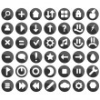 Web Icons. - Stock Vector