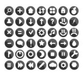 Web Icons. — Stock Vector