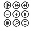 Icons for player - Stock Vector