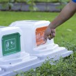 Recycling bins. — Stock Photo