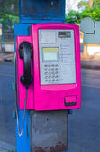 Coin-operated pay phone — Stock Photo