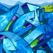 Graffiti — Stockfoto #34512997