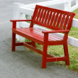 Stock Photo: Red bench