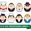 Stok Vektör: Profession Egg