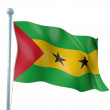 Stock Photo: Sao Tome And Principe Flag Detail Render