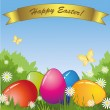 Spring easter eggs - Stock Vector