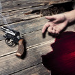 Man commited suicide with a gun — Stock Photo