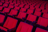 Rows of empty theater seats — Stock Photo