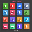 Flat Application Icons Set — Stock Vector #31157947