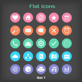 Vector Round Flat Icon Set ?1 — Stock Vector