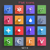 Flat Application Icons Set 8 — Stock Vector