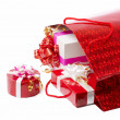 The presents in the package — Stock Photo