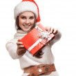 The nice girl is giving the gifts - Stock Photo